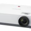 Sony lanza nueva línea de proyectores profesionales 3LCD